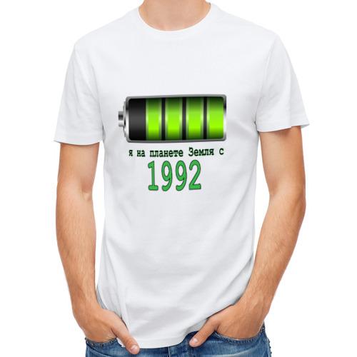 Мужская футболка полусинтетическая  Фото 01, Я на планете Земля с 1992