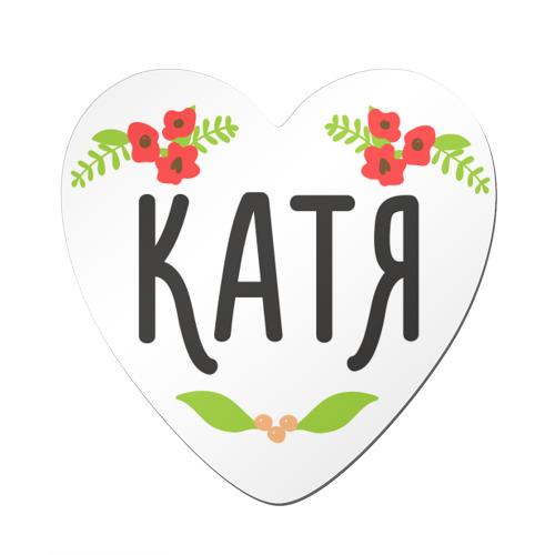 Магнит виниловый сердце  Фото 01, Катя