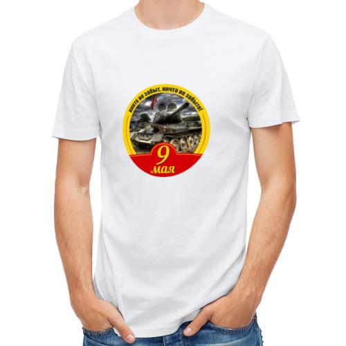 Мужская футболка полусинтетическая  Фото 01, Оружие победы