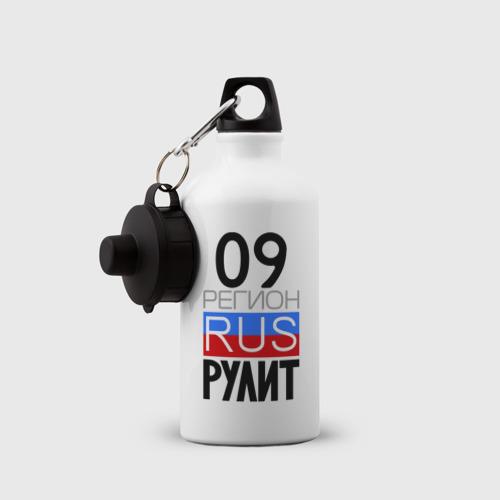 Бутылка спортивная  Фото 03, 09 регион рулит