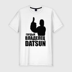 Гордый владелец Datsun