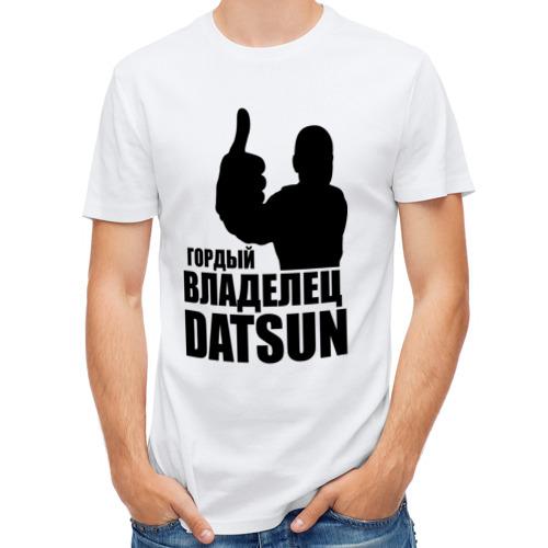 Мужская футболка полусинтетическая  Фото 01, Гордый владелец Datsun