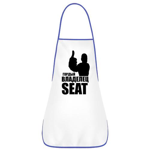 Гордый владелец SEAT