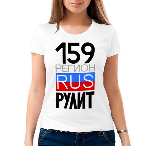 Женская футболка хлопок  Фото 03, 159 регион рулит