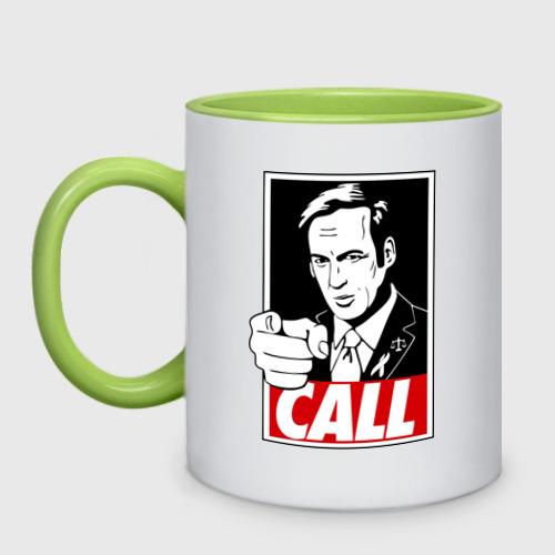 Кружка двухцветная  Фото 01, Call Saul