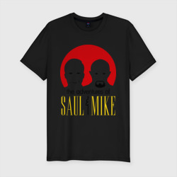 Saul and Mike
