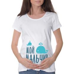 Мой мальчик - интернет магазин Futbolkaa.ru