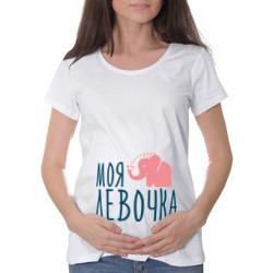 Моя девочка - интернет магазин Futbolkaa.ru