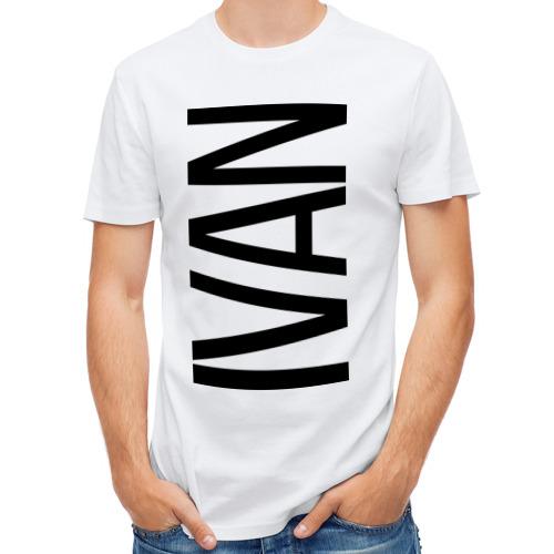 Мужская футболка полусинтетическая  Фото 01, Иван