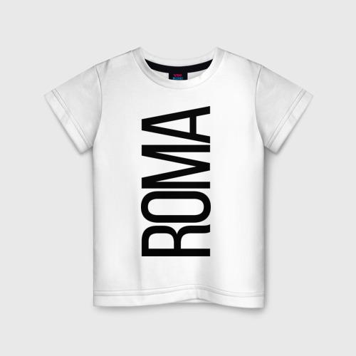 Детская футболка хлопок Рома Фото 01