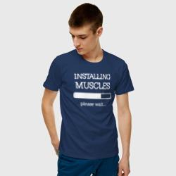 Установка мускулатуры