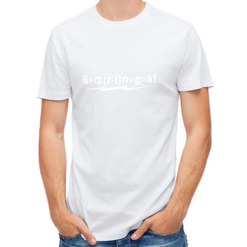 Мужская футболка полусинтетическая  Фото 01, Formula white