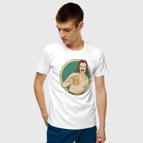Мужская футболка хлопок Выпьем за любовь! Фото 01