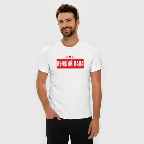 Мужская футболка премиум  Фото 03, Лучший папа