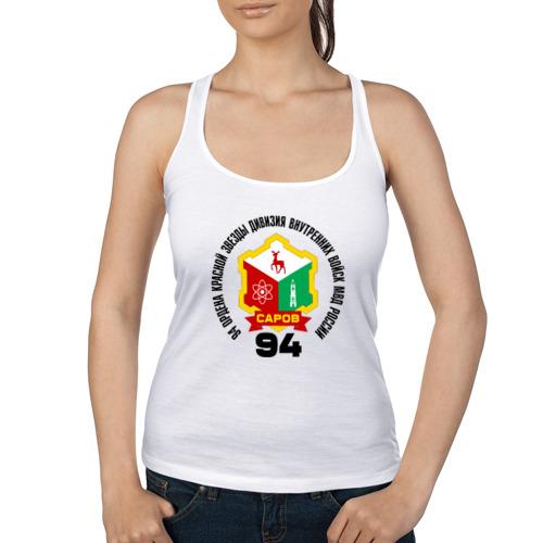 94 Саровская дивизия ВВ МВД