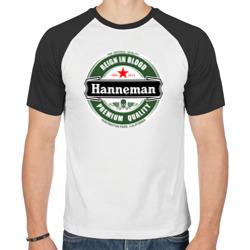 Hanneman