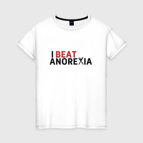 Женская футболка хлопок Я победил анорексию