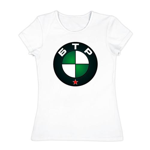Женская футболка хлопок БТР
