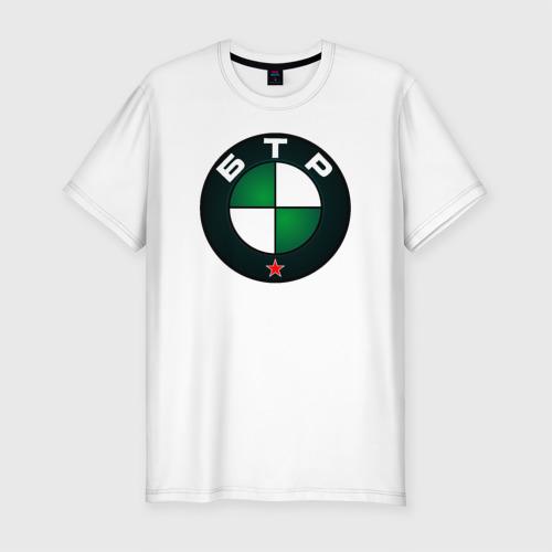 Мужская футболка премиум БТР