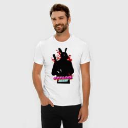 Hotline Miami rabbit