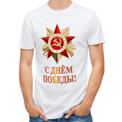 Мужская футболка полусинтетическая  Фото 01, С Днём Победы