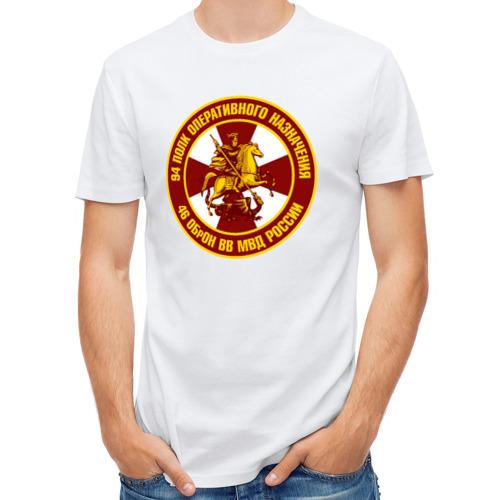 Мужская футболка полусинтетическая  Фото 01, 94 ПОН 46 ОБрОН