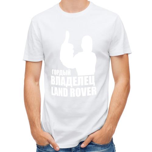 Мужская футболка полусинтетическая  Фото 01, Гордый владелец Land Rover