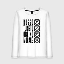 RUSSO_TURISTO
