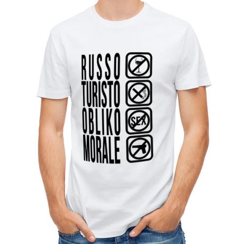 Мужская футболка полусинтетическая  Фото 01, RUSSO_TURISTO