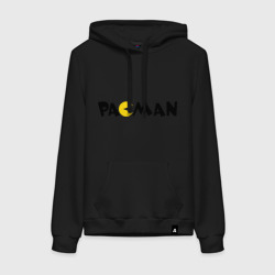 Packman