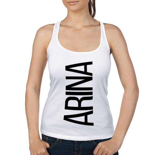 Арина