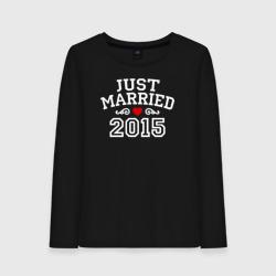 Just Married 2015 Молодожены