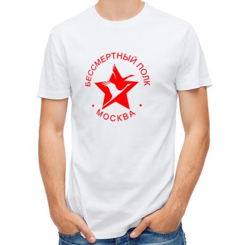 Мужская футболка полусинтетическая  Фото 01, МОСКВА_БП