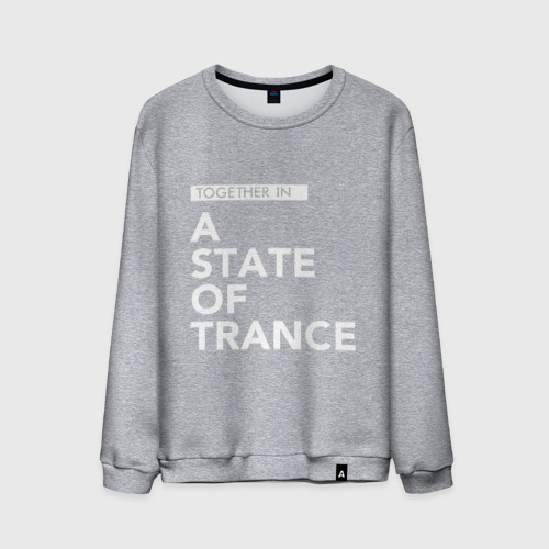 Together in A State of Trance