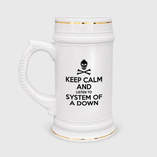 Кружка пивная  Фото 01, System Of A Down