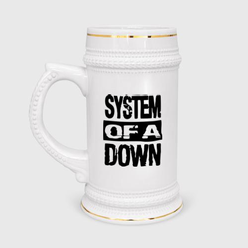 Кружка пивная System Of A Down Фото 01