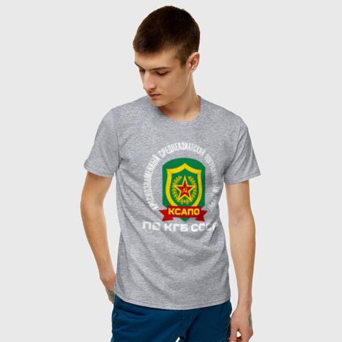 Мужская футболка хлопок КСАПО Фото 01