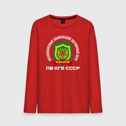 КЗабПО