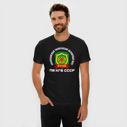 Мужская футболка премиум  Фото 03, КТПО