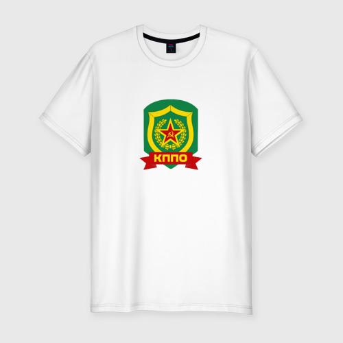 Мужская футболка премиум  Фото 01, КППО