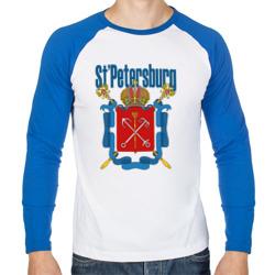 Спб герб синяя база