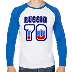 Russia - 70 (Томская область)