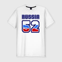 Russia - 52 (Нижегород. обл.)