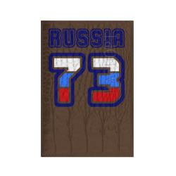 Russia - 73 (Ульяновская обл.)
