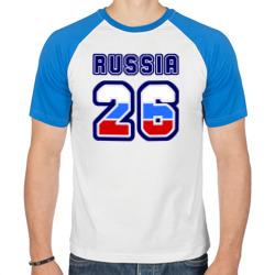 Russia - 26 (Ставропол. край)
