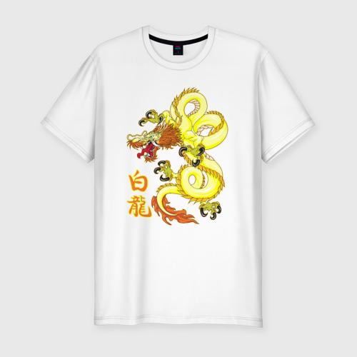 Мужская футболка премиум  Фото 01, Белый дракон