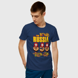 National team Russia