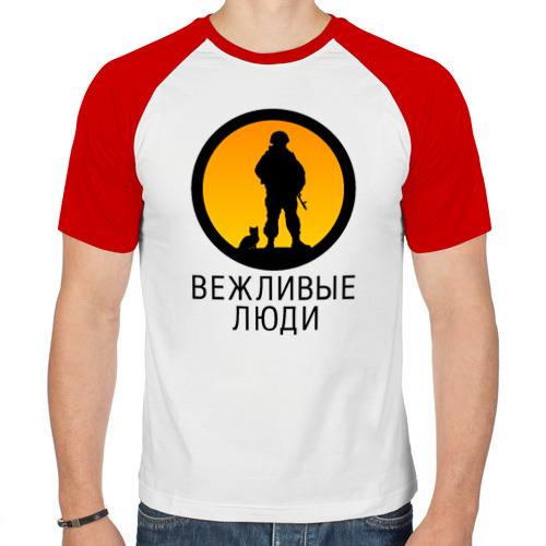Мужская футболка реглан  Фото 01, Вежливые люди