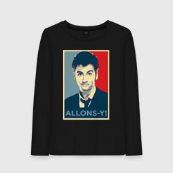 Десятый доктор Allons-y!