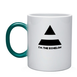 I'm the echelon